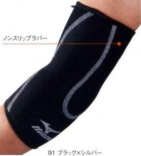 Mizuno /MIZUNO biogas supporters for elbow, left and right, for