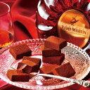 【期間数量限定】ロイズ 生チョコレート[レミーマルタン XO]プレゼント ギフト プチギフト スイーツ スイーツセット おしゃれ
