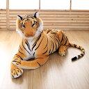 120cm 虎のぬいぐるみ トラ お誕生日プレゼント 大き