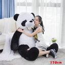 可愛いパンダ PANDA 抱き枕 特大 プレゼント 御祝い