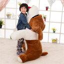 ぬいぐるみ 特大 イヌ ペット可愛い犬 DOG 抱き枕 プ
