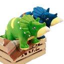 恐竜のぬいぐるみ リアル恐竜 おおあご キョウリュウ