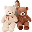 テディベア 大きい Bear かわいい クマのぬいぐるみ 大...