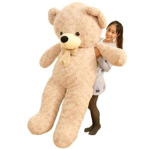ぬいぐるみ 特大 テディベア 大きい クマ ギフト 子供
