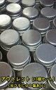 【特別特価・数量限定】銀蓋付きガラス小瓶/ガラス容器/2.2×4.0cm/銀蓋タイプ)/直径22mm高さ40mm【10個】/蓋に少々傷あり/アウトレット品/瓶/...