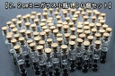 ミニガラス小瓶【100個】/高さ2.2cm×直径1.1cm/ガラス小瓶/ミニチュア小瓶/小瓶/瓶/ガラス瓶/ガラスビン/高さ2.2cm×直径1.1cm小瓶/100..