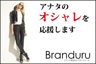 The branduru purchase is natural!