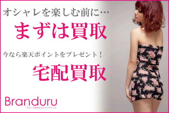 natural branduru your purchase!
