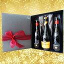 イネディットビール、バルディビエソ ブリュット 3本高級化粧箱入り/シャンパン お歳暮 誕生日 内祝い プレゼント ワイン ギフト 結婚祝い