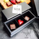 【チョコ】義理チョコ個包装大量ショコラチョコレートボンボンショコラ3個入「パッションタンザニアメキシック」