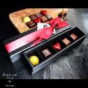 チョコレート ギフト おしゃれ ボンボンショコラ 5個入リボ...