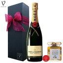 お中元 ギフト 【モエ エ シャンドン アンペリアル 750ml |広島産 牡蠣の瓶 】シャンパン 誕生日 内祝い プレゼント ワイン 結婚祝い