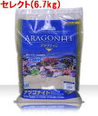 カリブシー アラゴナイト アラガマックス セレクト(6.7kg) 底砂