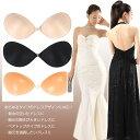 【返品交換不可】選べる2タイプ♪ドレスの必需品のシリコンブラ【あす楽対応】 UW-000144