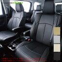 clazzio シートカバー クラッツィオネオタイプ トヨタ ヴォクシー 福祉車用 型式 ZRR80G改/ZRR80W改/ZRR85G改 年式 H29/7- 定員 7人 グレード ZS車椅子1脚仕様タイプ1/X車椅子1脚仕様タイプ1/Xタイプ3 ≪ 2列目助手席と3列目に車椅子を乗せる仕様 ≫