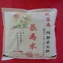 長寿米 山形県産 はえぬき使用 升升お元気で過ごせますように 中身は3kです。