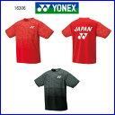 【クーポンで300円OFF】 ヨネックス ドライTシャツ 16306 楽天スーパーセール
