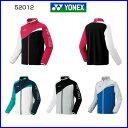ヨネックス ニット ウォームアップシャツ (フィットスタイル) 52012