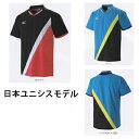 羽毛球 - ミズノ ゲームシャツ A75HB-301