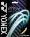 【クーポンで500円OFF】 ヨネックス ソフトテニスガット ナノジー125ツアー NSG125T