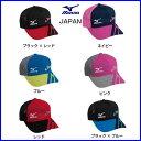 【2倍・300円OFFクーポン配布中】 ミズノ ソフトテニス JAPAN キャップ 62JW6X11