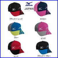 ミズノ ソフトテニス JAPAN キャップ 62JW6X11の画像