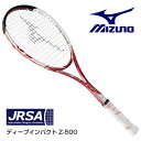 ミズノ ソフトテニスラケット ディープインパクトZ-500 63JTN67062 ルビーレッド 送料無料