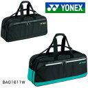 ヨネックス トーナメントバッグ BAG1611W