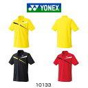 ヨネックス ポロシャツ(スタンダードサイズ) 10133