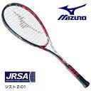 ミズノ ソフトテニスラケット ジストZ-01 63JTN63409 送料無料