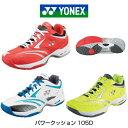 【100円OFFクーポン配布中!】ヨネックス テニスシューズ パワークッション105D SHT-105D