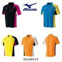 ミズノ ゲームシャツ 62JA6012 テニスウエア ブラック ディーバブルー ブレイジングイエロー ポップオレンジ XS〜XL