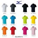 ミズノ ゲームシャツ 62JA6010