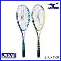 最大1200円OFFクーポン配布中 ミズノ ソフトテニスラケット ジストT-05 63JTN635 ネットプレーヤーモデル ストリンガーが最高状態に張りますの画像