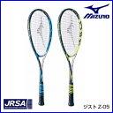 【ポイント2倍セール!】ミズノ ソフトテニスラケット ジストZ-05 63JTN636 送料無料
