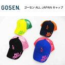 【2倍・100円OFFクーポン配布中】 ゴーセン ALL JAPAN キャップ C16A01