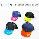 ゴーセン ALL JAPAN キャップ デニム C16A03