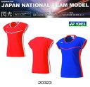 ヨネックス JAPAN バドミントン フイットシャツ 20323
