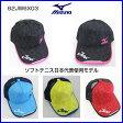 ミズノ ソフトテニス JAPAN キャップ 62JW6X03