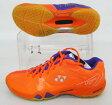 パワークッション02リミテッド SHB02LTD ブライトオレンジ