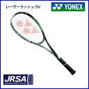 ヨネックス ソフトテニスラケット レーザーラッシュ9V LR9V ブライトグリーン 前衛用 軟式 ガット張り代 無料