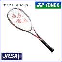 ヨネックス ソフトテニスラケット ナノフォース8Vレブ NF8VR