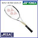 【300円OFFクーポン配布中!】ヨネックス ソフトテニスラケット ネクシーガ70Vリミテッド NXG70VLD