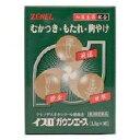 【第3類医薬品】イスロガウンエース 16包