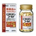 【第(2)類医薬品】ビタミネンゴールド 280錠