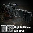 【RSBOX】ハイエンドモデルスナイパーライフルエアコッキングガンL96バージョン M57エアガン