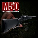 RSBOX 高性能スナイパーライフル エアコッキングガン ステアーSSGバージョン M50エアガン