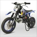 ☆最速50ccポケットバイク☆ダートバイクモトクロス倒立モデル ブルー CR-DB03格安消耗部品