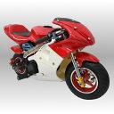 ポケバイ CR-PBR01☆50cc エンジンGP赤白カラーモデルポケットバイク格安消耗部品