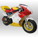 ポケバイ CR-PBR01☆50cc GP赤白黄カラーモデル ポケットバイク50ccエンジン格安消耗部品